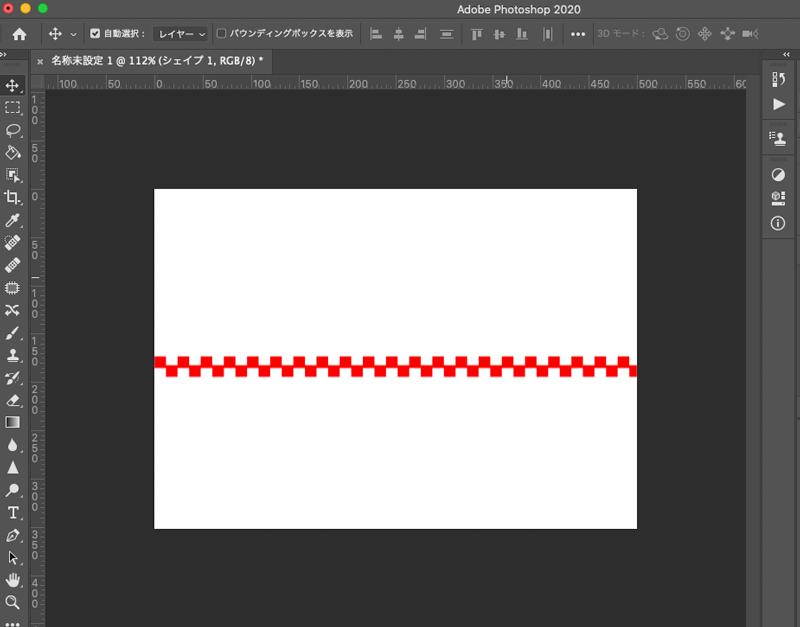 Photoshopで四角が上下交互になる線を作る