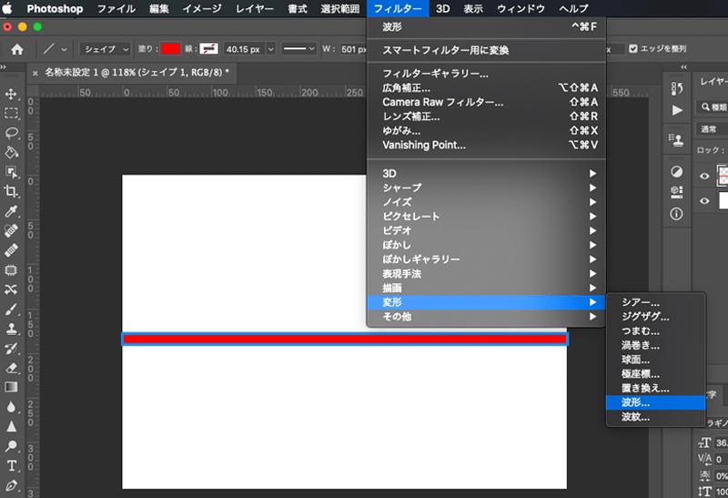 Photoshopdのフィルター機能で波形を使う