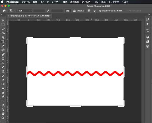 Photoshopで描いた波線