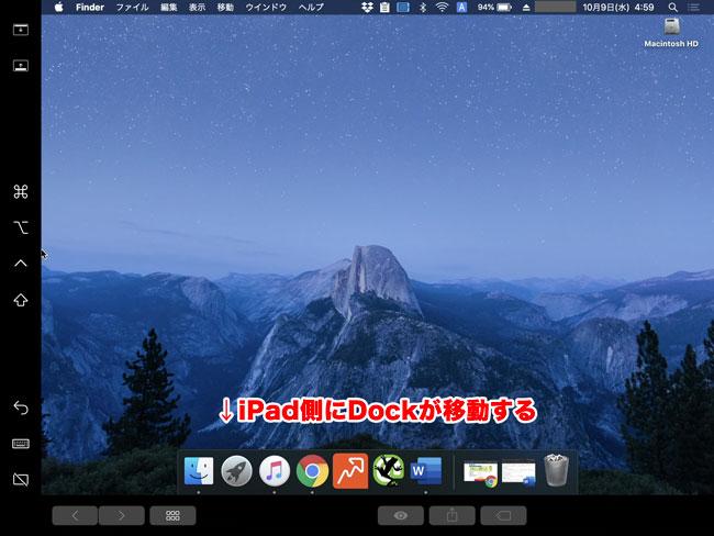iPadにMacのDockが表示された状態